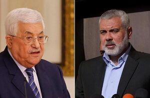 موافقت محود عباس برای مذاکره با حماس درباره آشتی