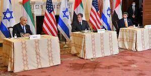 نشست مشترک وزیران خارجه آمریکا، امارات و اسرائیل در واشنگتن