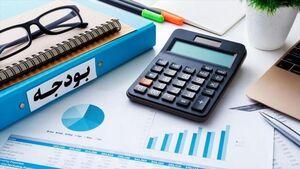 انحراف 7.3 درصدی عملکرد بودجه سال 99 از برنامه ششم توسعه