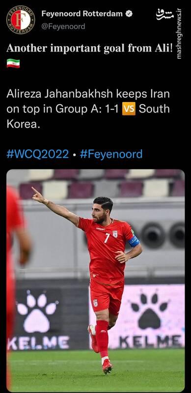 تمجید باشگاه فاینورد از درخشش جهانبخش مقابل کرهجنوبی