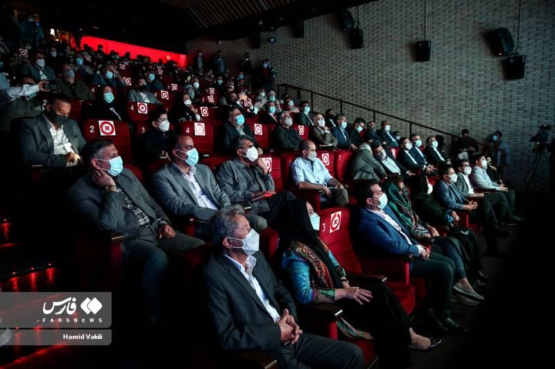 اختتامیه جشنواره فیلم های کودکان و نوجوانان -  بنیاد سینمایی فارابی