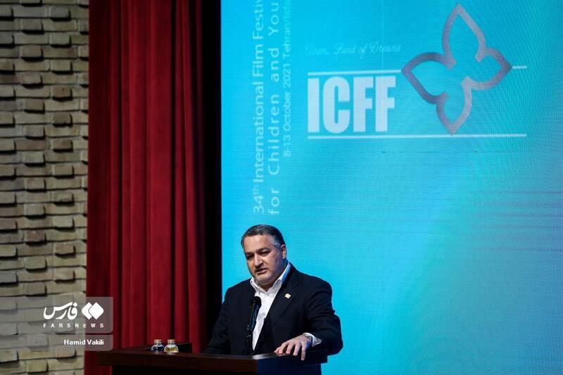 سخنرانی علیرضا تابش دبیر سی و چهارمین جشنواره بین المللی فیلمهای کودکان و نوجوانان در اختتامیه جشنواره فیلم های کودکان و نوجوانان