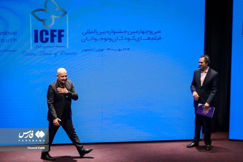 مهرداد اسکویی در اختتامیه جشنواره فیلم های کودکان و نوجوانان