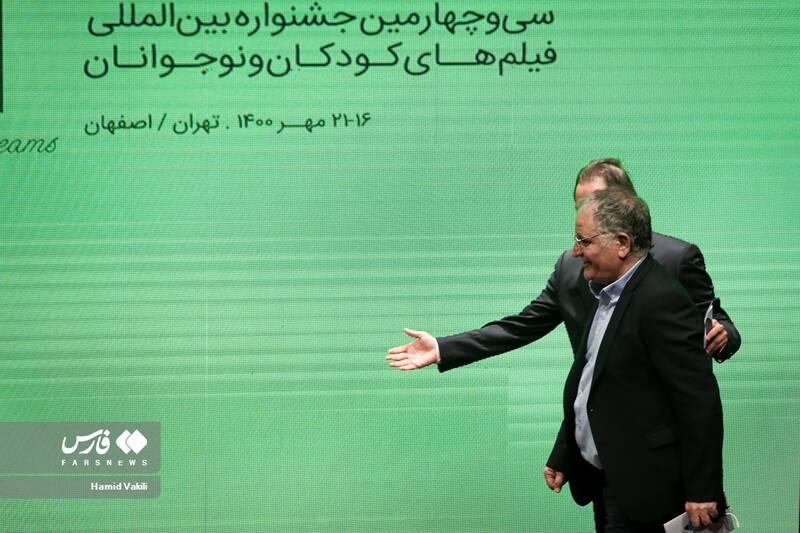 رسول صدرعاملی دراختتامیه جشنواره فیلم های کودکان و نوجوانان-  بنیاد سینمایی فارابی
