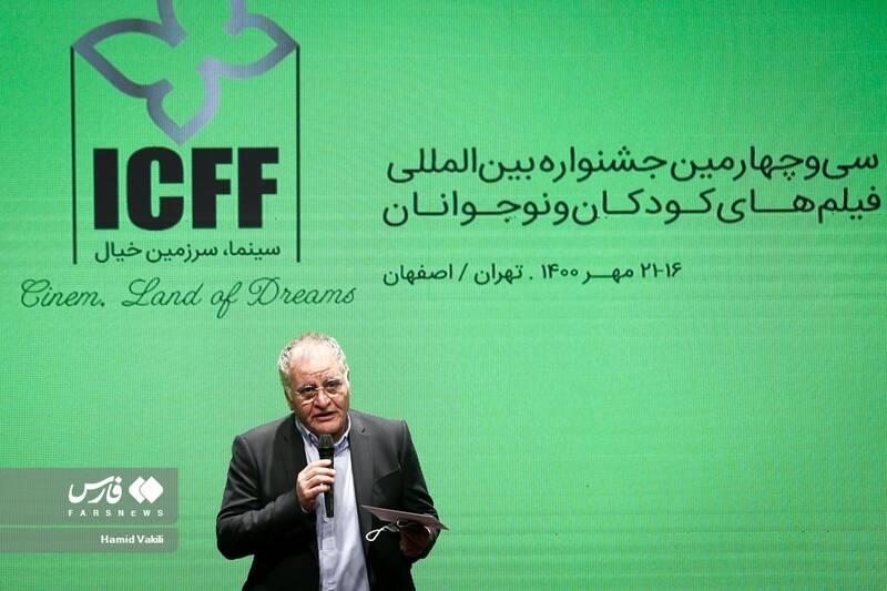 سخنرانی رسول صدرعاملی دراختتامیه جشنواره فیلم های کودکان و نوجوانان-  بنیاد سینمایی فارابی