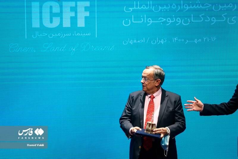 تجلیل از کارگردان خارجی شرکت کننده در جشنواره فیلم های کودکان و نوجوانان -  بنیاد سینمایی فارابی