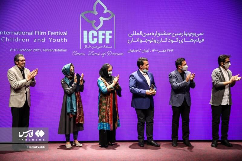 داوران جشنواره فیلم های کودکان و نوجوانان-  بنیاد سینمایی فارابی