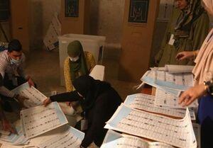 فراکسیون «النصر»: همه کسانی که رأی مردم را دزدیدهاند باید محاکمه شوند