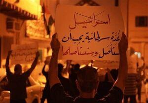تظاهرات شبانه بحرینیها علیه سازش با رژیم صهیونیستی