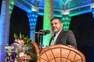 عکس/ آیین بزرگداشت حافظ با حضور وزیر فرهنگ و ارشاد اسلامی