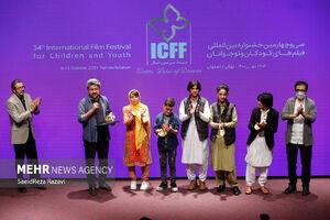 عکس/ اختتامیه جشنواره بینالمللی فیلم کودک و نوجوان