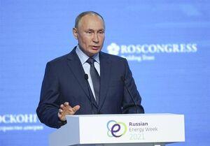 پوتین: روسیه از انرژی به عنوان سلاح استفاده نمیکند