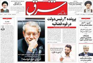 محمود صادقی: قرار بود مشکلات عدیده مردم حل شود که تا اینجا نشد/ همه راهها برای ورود ایران به اقتصاد جهانی از میز مذاکرات وین میگذرد