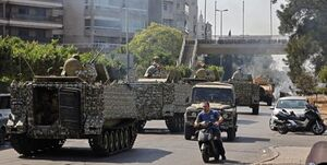 مجلس اعلای اسلامی شیعیان: حوادث بیروت، فتنهای برای هرجومرج است