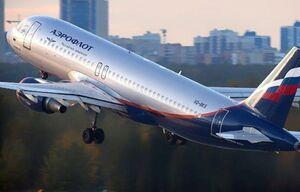 پروازهای روسیه به ایران ۱۸ آبان از سرگرفته خواهد شد