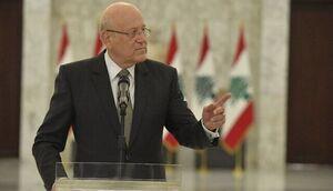 میقاتی: لبنان وارد مرحله دشواری می شود