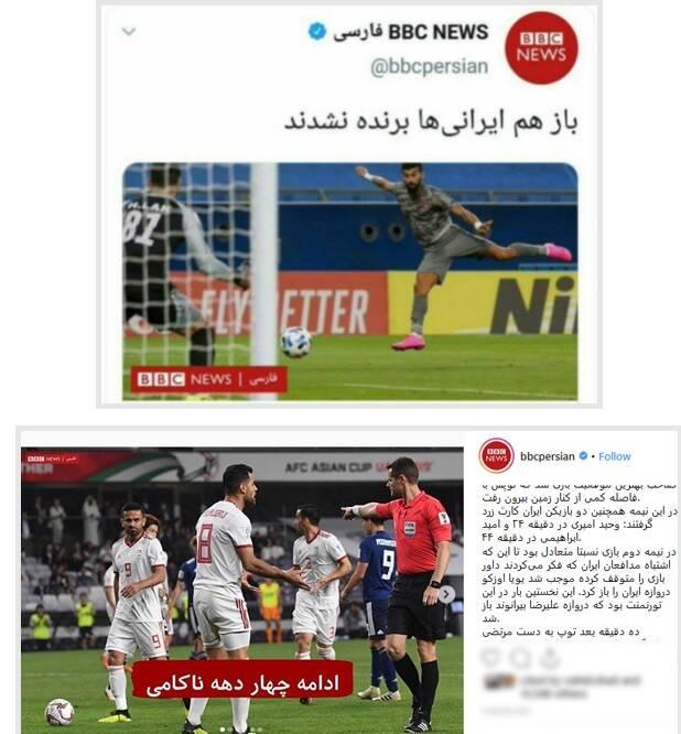 ناراحتی دوباره «BBC» از نتیجه گرفتن ورزش ایران/این بار بلندی چمن سوژه رسانه سلطنتی شد+فیلم
