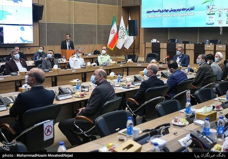 ايستگاه،تهران،سيار