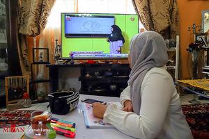 مدرسه تلوزیونی بستری برای آموزشهای تکمیلی