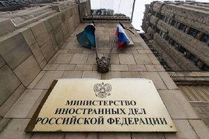 روسیه: پیمان «آکوس» بی پاسخ نمیماند