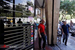 آخرین نرخ ارز در بازار امروز ۲۳ مهر
