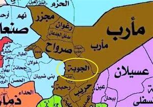 چرا مأرب برگ برنده یمن است؟