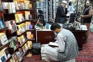 عکس / باور کنید این کتابفروشی در افغانستان است