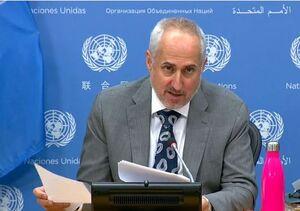 سازمان ملل حمله انتحاری به مسجد شیعیان در قندهار را محکوم کرد