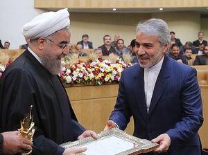 آخرین ضربه دولت روحانی به اعتماد عمومی+عکس و سند