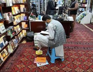 عکس/ کتابفروشی زیبا در کابل