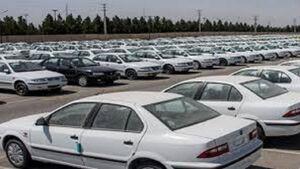 قیمت خودروهای داخلی و خارجی امروز 24 مهر + جدول