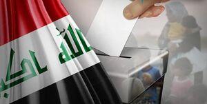 ترند اول هشتگهای معترضان به انتخابات در عراق