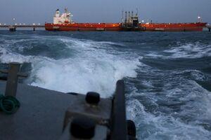 بارگیری ابر نفتکش ایرانی با ۲ میلیون بشکه نفت خام ونزئولا