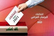 انتخابات پارلمانی عراق؛ واکنشها و پیامدها