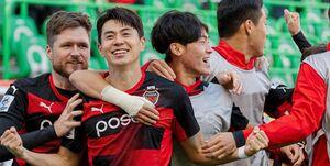 فینال لیگ قهرمانان آسیا در شرق کرهای شد