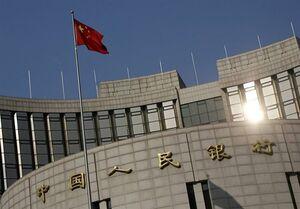 بحرانهای متوالی در اقتصاد چین