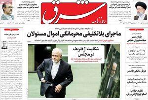 دولت رئیسی باید با کاهش سطح انتظارات درباره برجام مذاکره کند/ آذر منصوری: مجلس دهم بهتر از مجلسی مانند مجلس فعلی بود