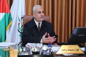 حماس: سازش و هماهنگی امنیتی با اسرائیل پایان یابد