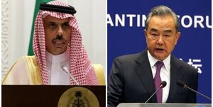 چین : به نقش سازنده در پیشبرد مذاکرات احیای برجام ادامه میدهیم