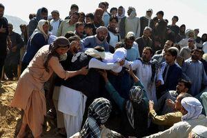 دستپخت آمریکا بعد از ۲۰سال اشغال برای مردم افغانستان+عکس