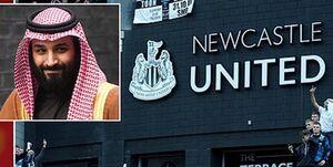 اعتراض به حضور سعودی ها در نیوکاسل با تصویری از خاشقچی و ولیعهد عربستان +عکس