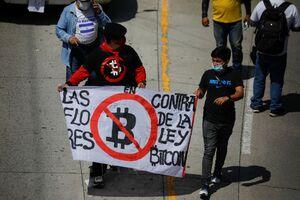 عکس/ اعتراضات بیتکوینی در السالوادور