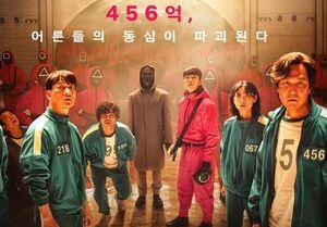 فیلم/ روایتی از فقر مرکب در کرهجنوبی