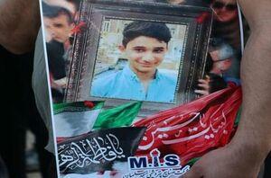 ارتش به خانواده شهید «علی لندی» نشان فداکاری داد
