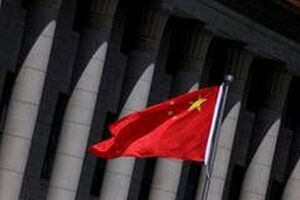 اقتصاد چین از دور افتاد؟