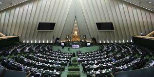 انتقاد نمایندگان مجلس از بانک مرکزی +جزئیات