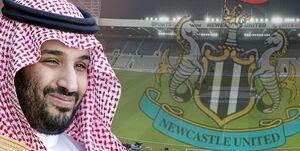 اقدام انگلیسیها علیه نیوکاسلِ آل سعود