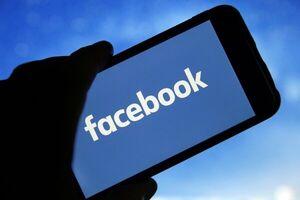انگلیس، فیسبوک را ۵۰ میلیون پوند جریمه کرد
