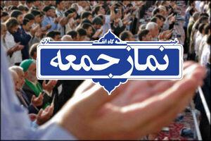 فیلم/ نماز جمعه تهران پس از ۲۰ ماه وقفه