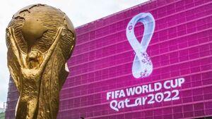 دورخیز همسایگان قطر برای بهرهگیری از جام جهانی ۲۰۲۲